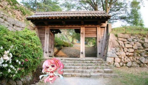 鳥取城(鳥取県鳥取市)の御城印販売場所・行き方・口コミ・写真