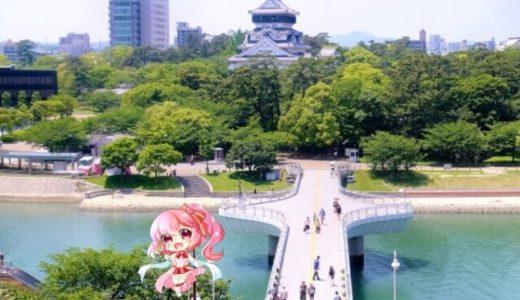 小倉城(福岡県北九州市)の御城印販売場所・行き方・口コミ・写真