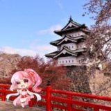 弘前城(青森県弘前市)の御城印販売場所・行き方・口コミ・写真