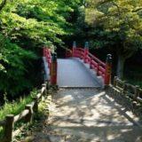 高岡城(富山県高岡市)の御城印販売場所・行き方・口コミ・写真
